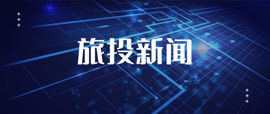 黑龙江省12博网址开户12博官网手机版下载:混改为企业注入发展新动能